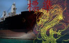 Εντείνεται ο ανταγωνισμός Κίνας-Ν.Κορέας για τις ναυπηγήσεις