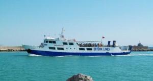 Υπεράριθμοι επιβάτες στο Ε/Γ «ERTURK I»