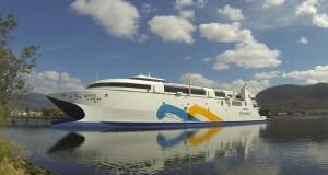 Francisco: Το πιο γρήγορο πλοίο του κόσμου