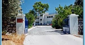 Πρόσληψη εκπαιδευτικού προσωπικού στην Ακαδημία Εμπορικού Ναυτικού Πλοιάρχων Κύμης