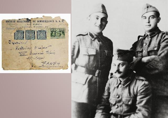 Στρατιώτης στον πόλεμο της Αλβανίας