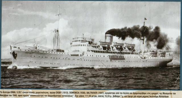 """Το ατμόπλοιο """"Ιωνία"""" με το οποίο ταξίδευε ο Νίκος Καββαδίας στις αρχές της δεκαετίας του'50"""