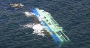 Συγκλονιστικό βίντεο με ναυάγια πλοίων [video]