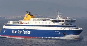 «Αποθέωσαν» το Blue Star Paros στο λιμάνι της Σερίφου! [vid]