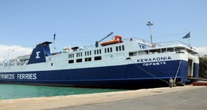 IONIAN FERRIES: «Καταδικάζουμε τη φάρσα σε βάρος του πλοίου «Νήσος Κεφαλλονιά»
