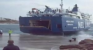 Aqua spirit: Απίστευτη μάχη με τα κύματα στη Σίκινο [video]
