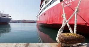 «Ανέντιμη η κυβέρνηση προς τους ναυτικούς μας»