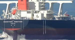 Η Κίνα κατάσχεσε φορτηγό πλοίο της MOL