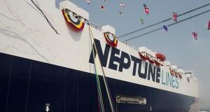 Παραδόθηκε και το 2ο νεότευκτο πλοίο της Neptune Lines[pics]