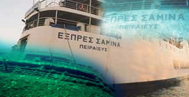 express_samina_nauagio_