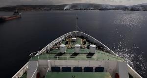 Το πικρό αντίο του Grecia πριν γίνει παλιοσίδερα… [video]