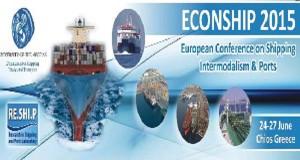 Ευρωπαϊκό Συνέδριο «Ναυτιλία, Συνδυασμένες Μεταφορές και Λιμένες»