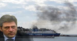 Απαίτηση εξόφλησης των δουλευμένων των ναυτικών