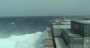 ΠΟΛΥ ΚΑΛΟ: Δείτε τις ισχυρές κοπώσεις που δέχεται ένα πλοίο [video]