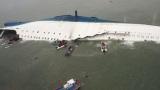 south-korea-ferry-sewol-sinking