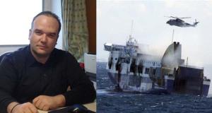 Σκληρή ανακοίνωση για το «Norman Atlantic» και από τον πρόεδρο της Ε.Ε.Α.Ε.Ν