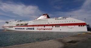 To «Cruise Europa» προσέκρουσε στο λιμάνι της Πάτρας