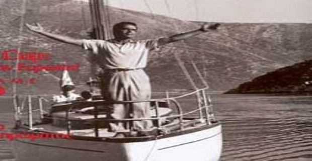 ο Σάββας Γεωργίου, με το σκάφος του «Χαρά»