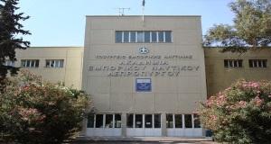 Δόθηκε λύση για την κάλυψη των αναγκών των δημόσιων Σχολών Εμπορικού Ναυτικού