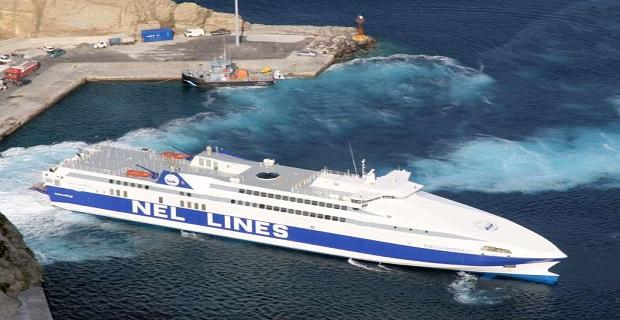 Φωτό: http://www.shipspotting.com