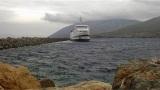 Φωτο:http://www.taxydromos.gr