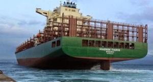 Ιρανοί κατέλαβαν αμερικανικό εμπορικό πλοίο