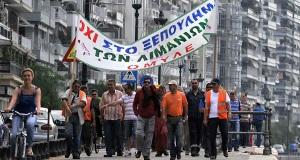 ΟΜΥΛΕ: Απεργία στα λιμάνια την Πέμπτη 7 Μαΐου