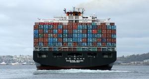 Σταματάν οι έρευνες για τον αγνοούμενο καπετάνιο του MV Hanjin Miami