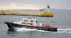 Ζητούνται πλοηγοί στον Πλοηγικό Σταθμό Κέρκυρας
