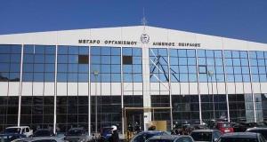 Αναβολή της καταβολής του μερίσματος ανακοίνωσε ο ΟΛΠ