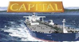 Η Capital Product Partners παρέλαβε το M/T 'Amadeus'
