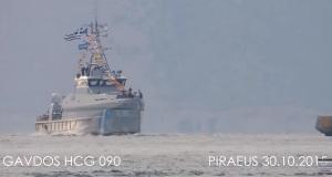 Το νέο περιπολικό σκάφος ανοικτής θαλάσσης για το Λιμενικό Σώμα «ΓΑΥΔΟΣ»[video]