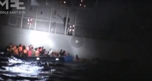 Προβοκατόρικο βίντεο με το οποίο η Τουρκία προσπαθεί να μας πείσει ότι οι Ελληνικές αρχές βουλιάζουν φουσκωτό με πρόσφυγες!