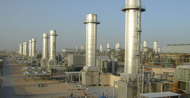 SEC PP9 Power Plant