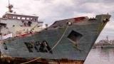 Ship_Reef_Mexico