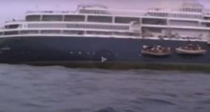 Το άδοξο τέλος του κρουαζιερόπλοιου MS Achille Lauro μέσα από τον φακό της κάμερας ενός επιβάτη [βίντεο]