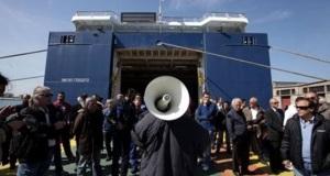 Αναστέλλεται η απεργία των ναυτεργατών- Δεμένα και πάλι τα πλοία στα λιμάνια όλης της χώρας στις 4 και 5 Φεβρουαρίου