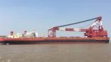 heavy_lift_vessel_record