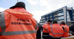 Επαναλαμβανόμενες απεργίες στα λιμάνια από την Πέμπτη