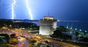 Διήμερο Σεμινάριο Ναυτικής Μετεωρολογίας στη Θεσσαλονίκη