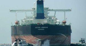 Maran Tankers: 24,5 εκατ. από πώληση VLCC σε  Ρώσο εφοπλιστή