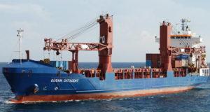 Η New Shipping αγοράζει μεταχειρισμένο capesize από την NYK Line