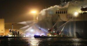 Πυρκαγιά σε πλοίο μεταφοράς αυτοκινήτων στην Αμβέρσα