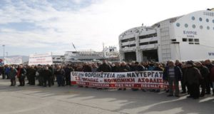 ΠΝΟ: Συνέχιση της απεργίας μέχρι την Παρασκευή – ζητά δέσμευση για το φορολογικό