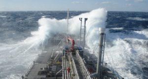 Σεμινάριο Σύγχρονης Ναυτικής Μετεωρολογίας 10 & 11 Δεκεμβρίου 2016 – Πειραιάς