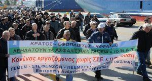 «Να πάρουν θέση τα ναυτεργατικά συνδικάτα και να καλέσουμε τους ναυτεργάτες και τους άλλους εργαζόμενους σε νέους απεργιακούς αγώνες»