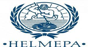 Εμπλουτισμένο Πρόγραμμα «e-Learning» της HELMEPA