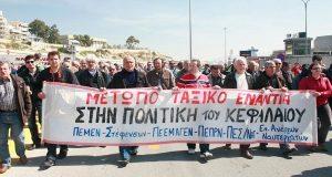 Προκλητικές δηλώσεις του υπουργού ναυτιλίας και σχέδιο νόμου σε βάρος εργασιακών και ασφαλιστικών δικαιωμάτων