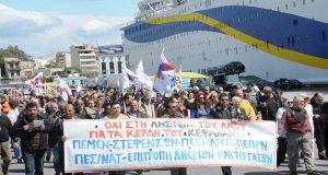 «Eπίθεση κυβέρνησης – εφοπλιστών στα δικαιώματα των ναυτεργατών»