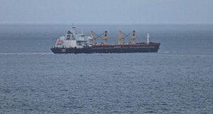 Δυο νεκροί και δυο τραυματίες από έκρηξη σε φορτηγό πλοίο